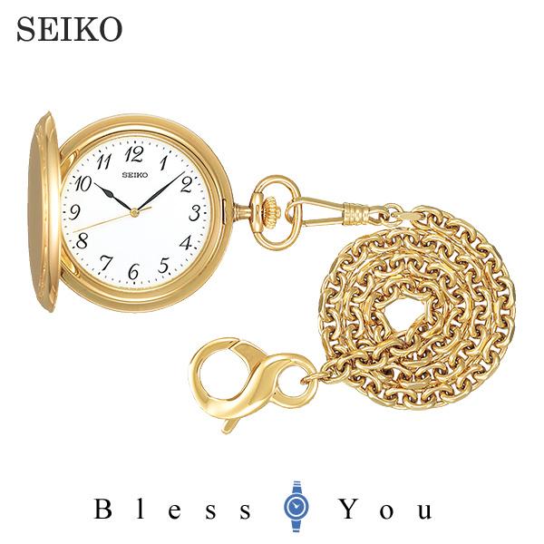 SEIKO ポケットウォッチ セイコー メンズ SAPM002 100,0
