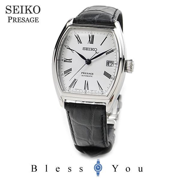 セイコー プレサージュ メンズ 腕時計 SARX051 120,0