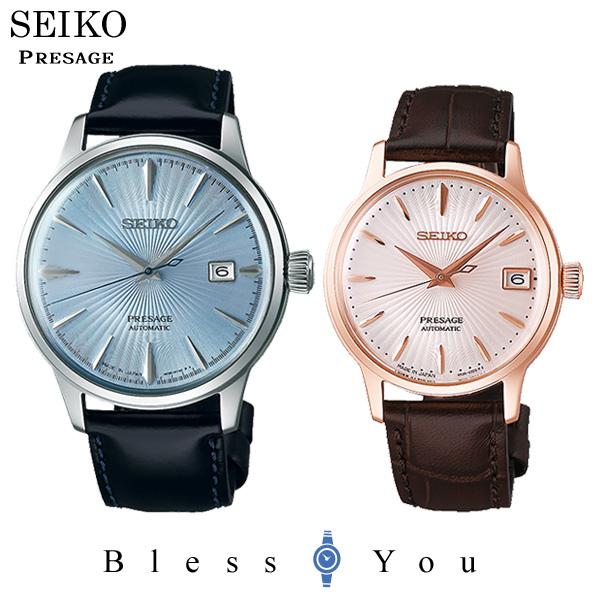 SEIKO PRESAGE セイコー 腕時計 プレザージュ SARY125-SRRY028 92,0 レザーバンド メカニカル 機械式 自動巻き made in japan 日本製
