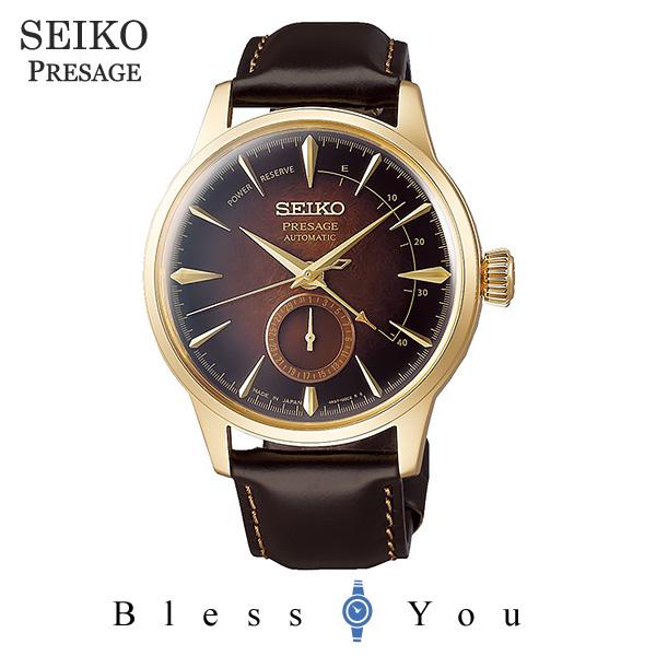 SEIKO PRESAGE セイコー メカニカル 腕時計 メンズ プレザージュ カクテルタイム 2019年7月 限定 SARY136 80,0