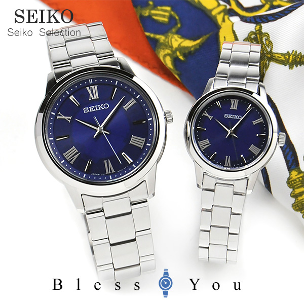 SEIKO SELECTION セイコー ソーラー ペアウォッチ セイコーセレクション SBPL009-STPX049 50,0