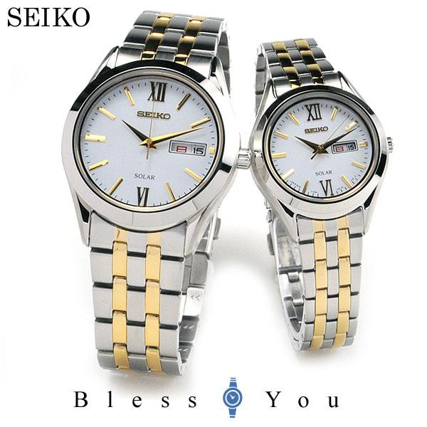 ペアウォッチ セイコー セレクション ソーラー SEIKO SBPX085-STPX033 40,0