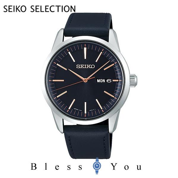 SEIKO SELECTION ソーラー 腕時計 メンズ セイコーセレクション 2019年9月 流通限定商品 SBPX129 24,0