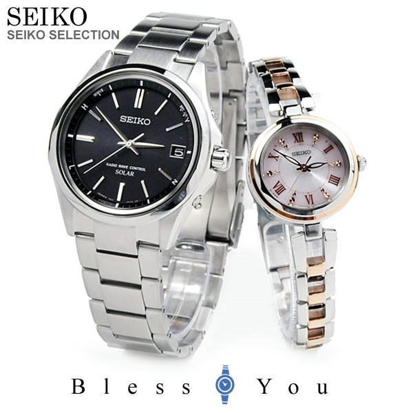 [05n] ペアウォッチ セイコー セレクション ソーラー電波時計 SEIKO SBTM241-SWFH090 85,0