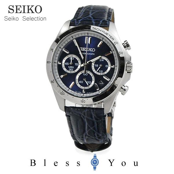 セイコーセレクション クロノグラフ 腕時計 SEIKO SBTR019 30,0 8Tクロノグラフ スピリット2 レザーバンド 皮革 記念日 ギフト 贈り物 男性 父の日