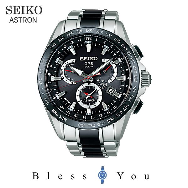 セイコー 電波ソーラー 腕時計 メンズ アストロン SBXB041