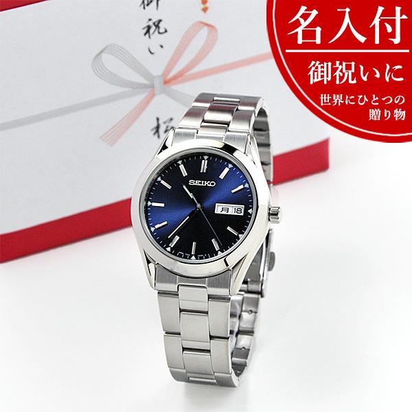 [名入れ付き お祝いの腕時計] セイコー セレクション メンズ 日本製 MADE IN JAPAN seiko scdc037naire 15_7
