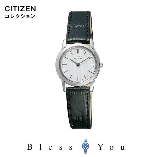 エコドライブ CITIZEN COLLECTION シチズンコレクション レディース 腕時計 SIR66-5201 ペアモデル 新品お取り寄せ 30,0