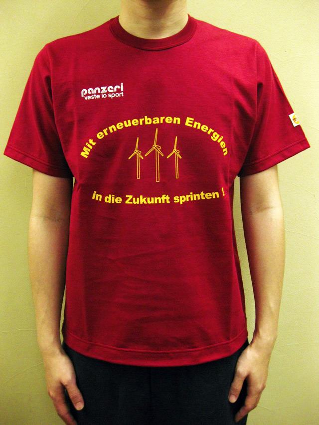"PANZERI ""Mit erneuerbaren Energien"" S/S Tシャツ/ワイン"