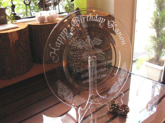 初めての誕生日に贈る大きなケーキ皿【天使のバースプレート】