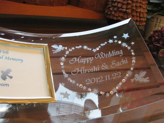 結婚祝い用ガラスの名入れフォトフレーム【ハートのキラキラ星】・スワロフスキークリスタル付き