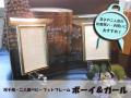 双子用・2人用ベビーフォトフレーム【ボーイ&ガール】