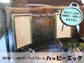 双子用・2人用ベビーフォトフレーム【ハッピーエッグ】
