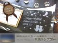 結婚祝い用ガラスの名入れフォトフレーム【星空ランデブー】