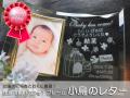 出産内祝いのフォトフレーム・小鳥のレター