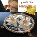 ミラーリングピロー・Magnoliaマグノリア