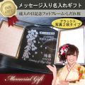 成人の日記念フォトフレーム・しだれ桜・写真2枚用デラックスタイプ