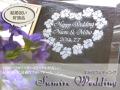 結婚祝い用ガラスの名入れフォトフレーム【Sumire Wedding/すみれウェディング】