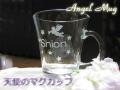 天使のマグカップ