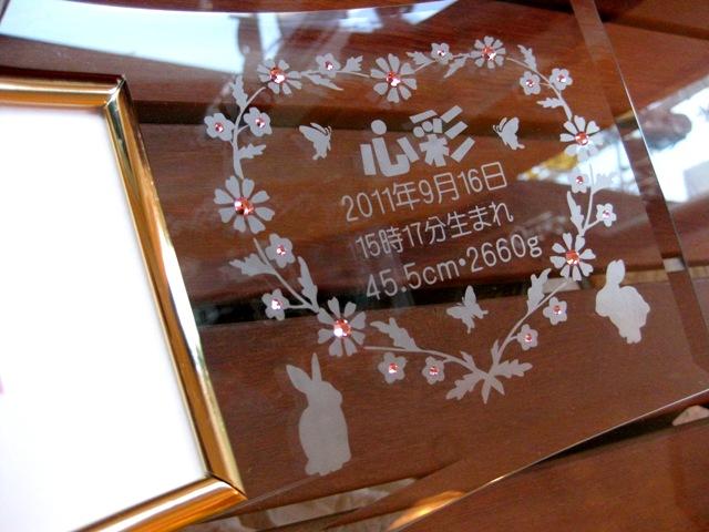 初節句名入れギフト・ピンクのスワロフスキーがかわいいうさぎとハートの小花フォトフレーム