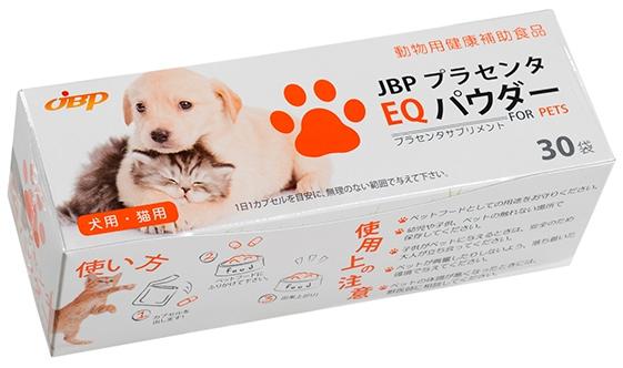 JBPプラセンタEQパウダー