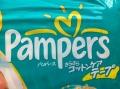 【サイズ変更】パンパース【Mサイズテープタイプ】