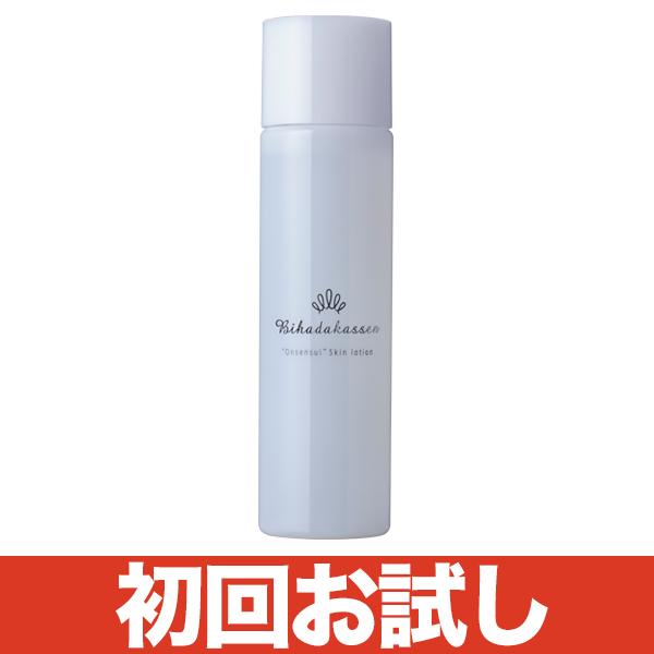 温泉水仕立て美肌活泉 化粧水【初回お試し】(送料別)