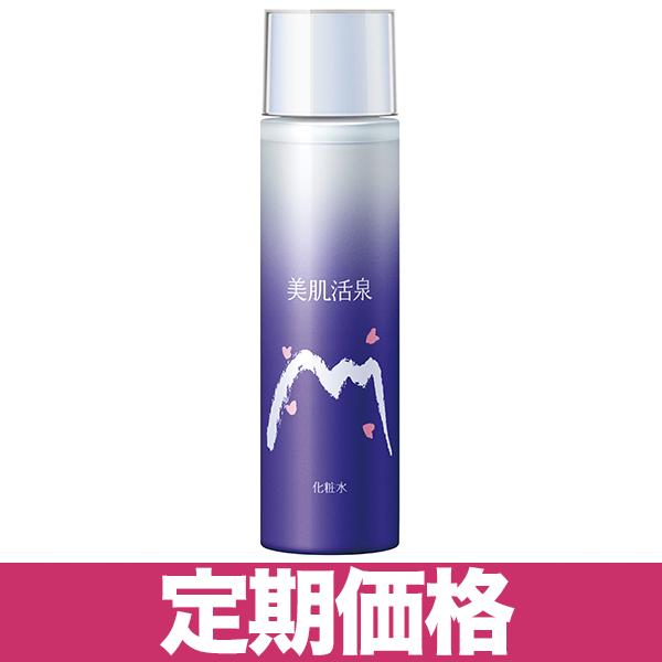 温泉水仕立て美肌活泉 化粧水【定期コース】(送料別)