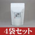 有機栽培 焙じ茶 ティーパック4袋セット