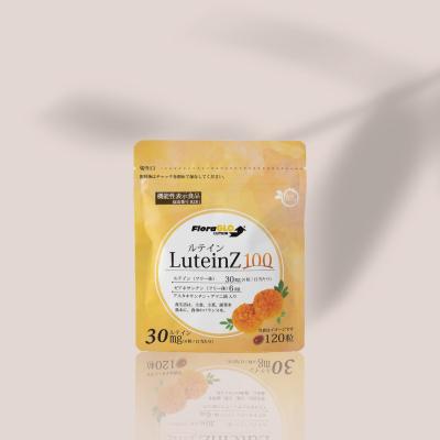 新ルテインZ100 (180粒入り)