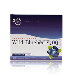 ワイルドブルーベリー100