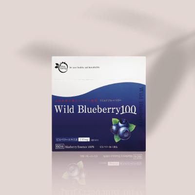 ワイルドブルーベリー100<1箱>(60包入り)【パッケージリニューアル記念セール】