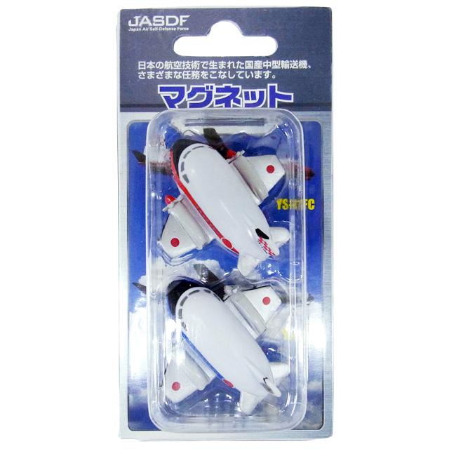 丸彰マグネット YS-11
