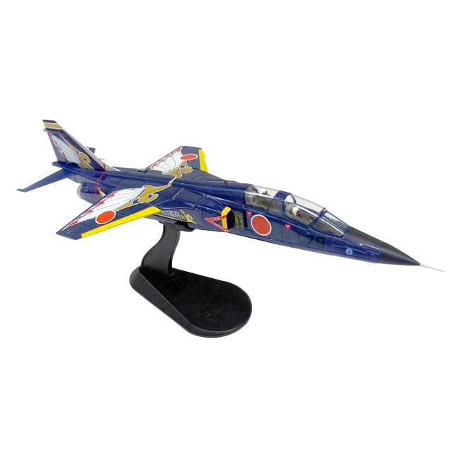 ダイキャスト JAPAN T-2 blue