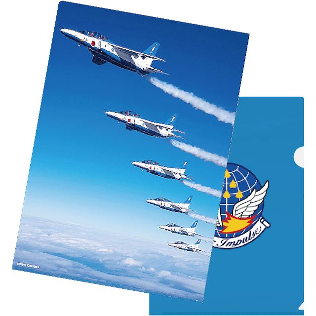 ブルーインパルス 曲技クリアファイルセット 翔1