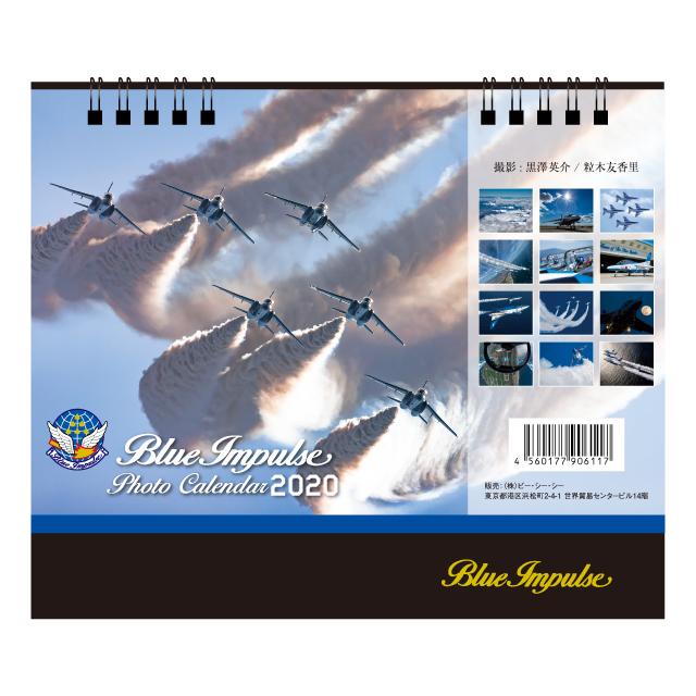 ブルーインパルス 卓上カレンダー メイン