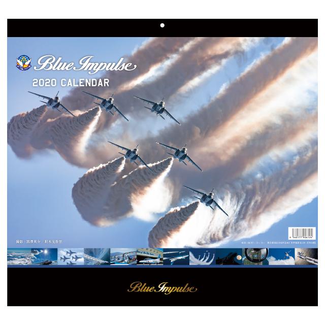 ブルーインパルス カレンダー