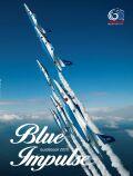 ブルーインパルス ガイドブック 2020年度版