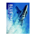 Blue Impulse Guide Book 2019 メイン