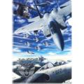 航空自衛隊 3Dクリアファイル (航空自衛隊)