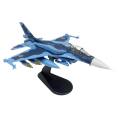 ダイキャスト F-2 super KAI