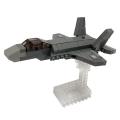 ナノブロック F-35