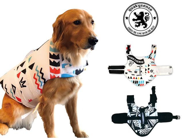 QUAKYSENSE(クエーキーセンス)☆大型犬用ライフベスト