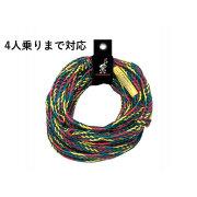 トーイング用ロープ・18m(1~4人乗りまでOK!)36902