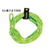 トーイング用ロープ(6人乗りまでOK!)/グリーン(42337)
