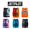 JETPILOT(ジェットパイロット) 子供用ライフベスト SHARKネオベスト(JA20211)