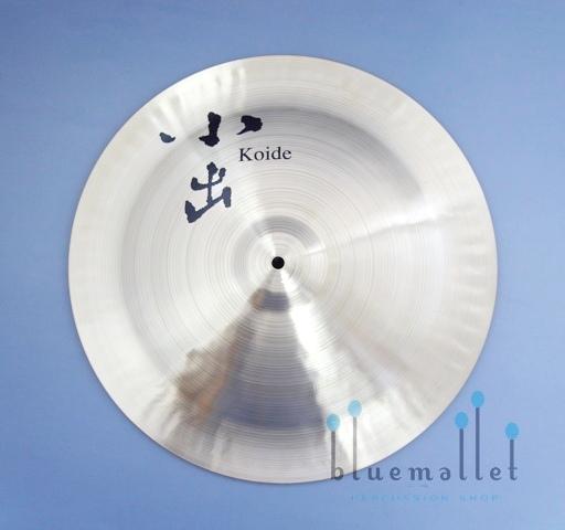 """Koide Cymbal 808 China 18"""" 808-18CH"""