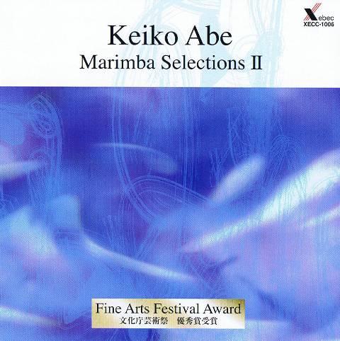 Abe , Keiko - Marimba Selections II (CD)