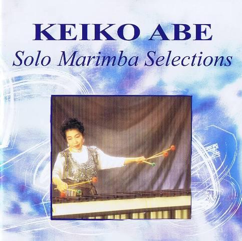 Abe , Keiko - Solo Marimba Selections (CD)