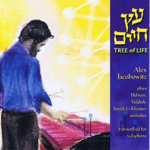 Jacobowitz , Alex - Tree of Life (CD)